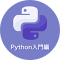 S python primer