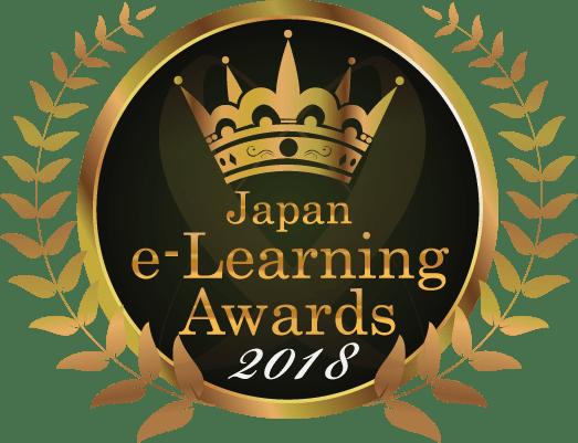 日本電子出版協会会長賞