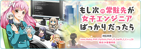 Moshijo banner v1 460x160