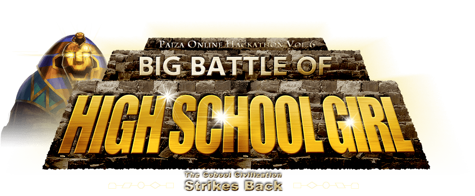 Big battle of high school girl! - The Cobool Civilization Strikes Back -