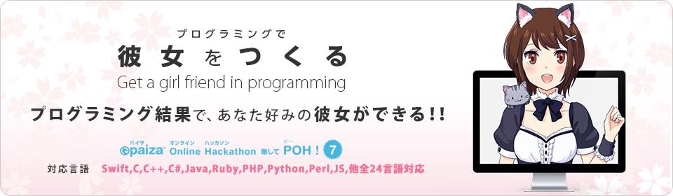 Poh7 banner v4 960x280